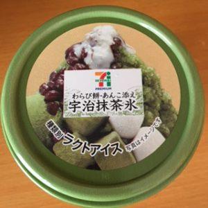 宇治抹茶アイス01